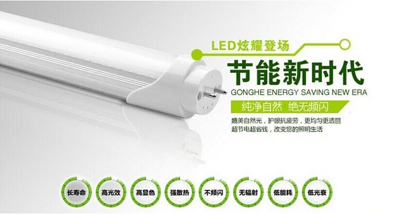 led日光灯系列_深圳市每日照明科技有限公司